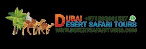Dubai Desert Safari tours logo